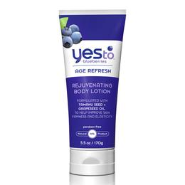 Yes to Blueberries Rejuvenating Body Lotion